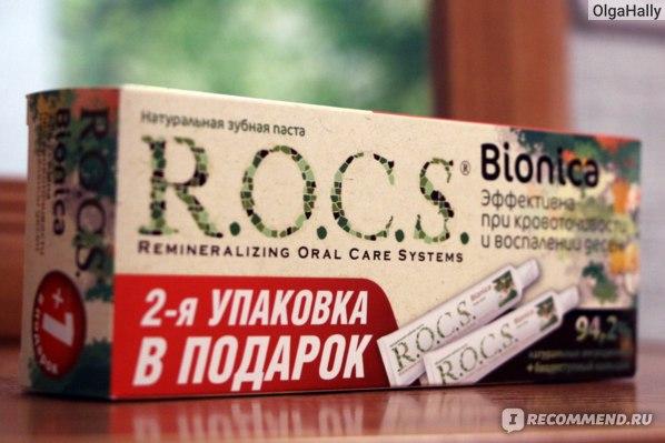 Зубная паста R.O.C.S. Bionica фото