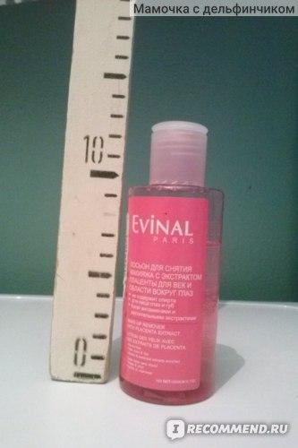 """Состав и фото: Лосьон для снятия макияжа """"Evinal"""" с экстрактом плаценты для век и губ"""