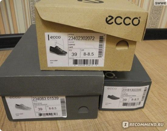 """Сеть магазинов обуви """"Экко"""" фото"""