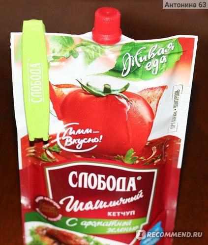 Кетчуп Слобода Шашлычный  фото