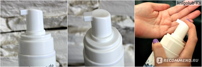 Пенка для умывания Biotrade Pure Skin Cleansing Face Foam фото