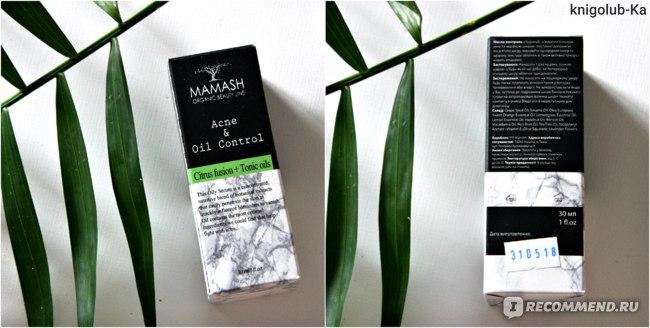 Совершенствующее масло для жирной кожи MAMASH Organic Acne & Oil Control  фото