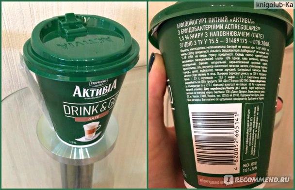 Йогурт питьевой Danone Активиа Drink&Go фото