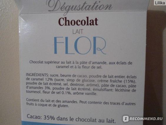Молочный шоколад FLOR Degustation с миндалем, карамелью и морской солью фото