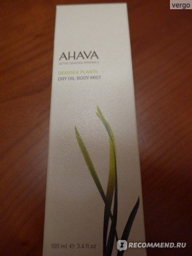 Масло для тела AHAVA Dry oil body mist фото
