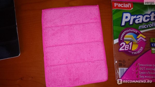 Салфетка из микрофибры PACLAN трехслойная губчатая PRACTI фото