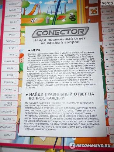 """Игра-электровикторина Educa Conector """"Изучаем мир"""" Артикул 15220 фото"""