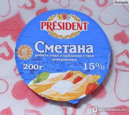 Сметана President 15% фото