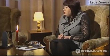 Следствие ведут экстрасенсы (Украина) Алена Курилова