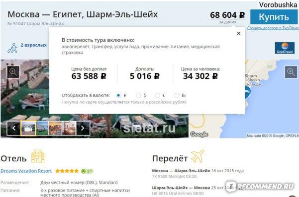 sletat.ru фото