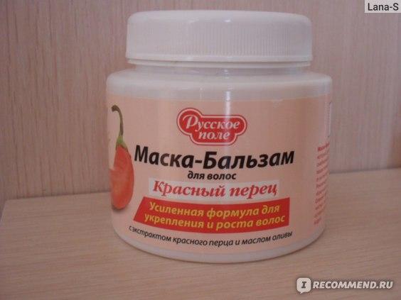 Бальзам-маска Русское поле Красный перец фото