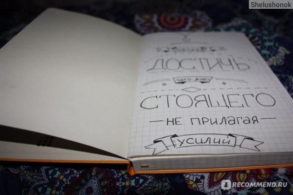 Записные книжки Moleskine фото