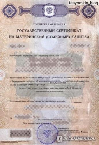 Пенсионный фонд РФ фото