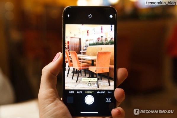 Смартфон Apple iPhone X фото