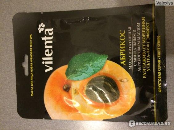 Люблю абрикосы.