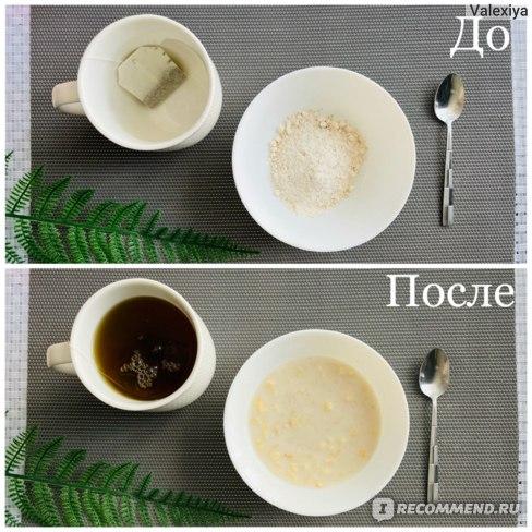 Суп с яблоком и чай. Просто залить кипятком и готово!