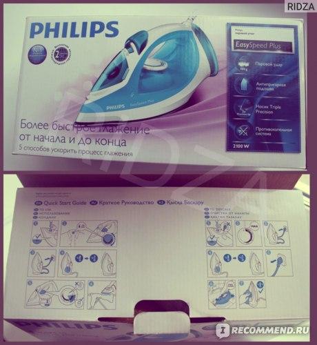 Утюг Philips  gc 2040 фото