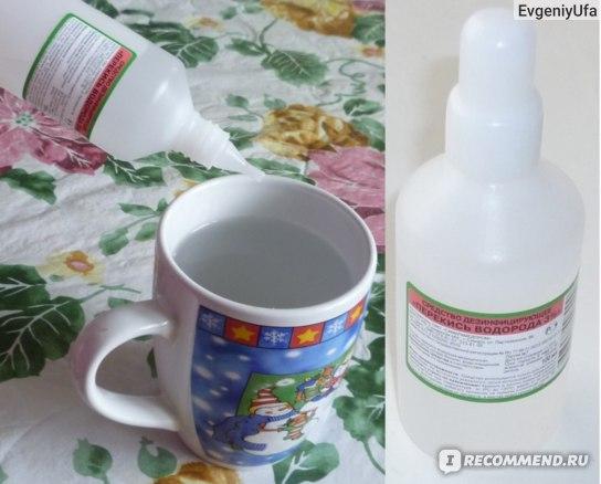 Перекись водорода для профилактики гриппа детям