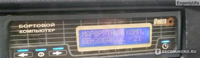 ВАЗ 2115 Samara - 2009 фото
