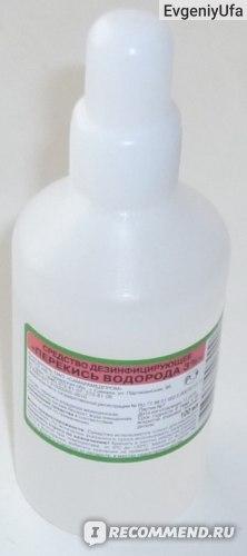 Антисептическое средство   Перекись водорода фото