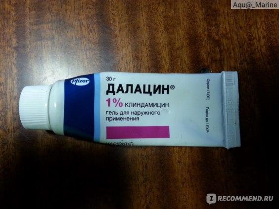 Дерматотропные средства Pfizer Далацин гель фото