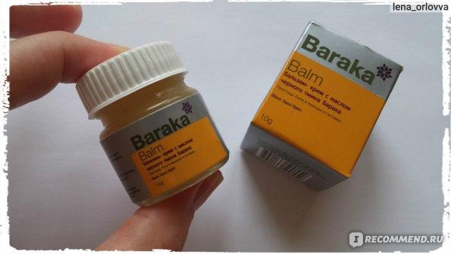 Бальзам для тела Baraka Balm фото
