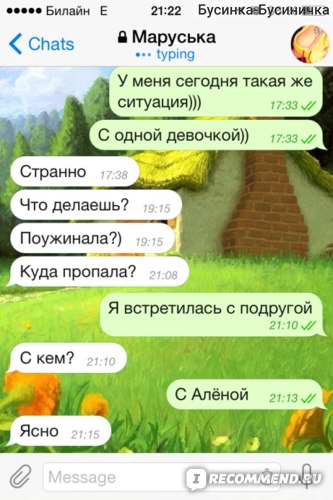 чат telegram