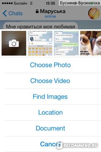 Выбрать фото, выбрать видео..