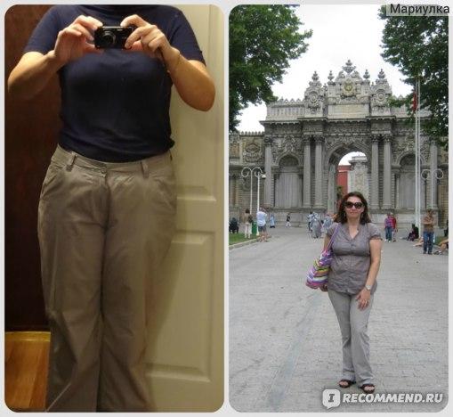 брюки с разницей в 5 лет