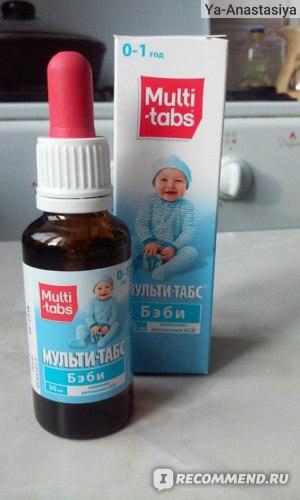 Витамины Multi-tabs Мульти-табс Бэби для детей до 1 года фото