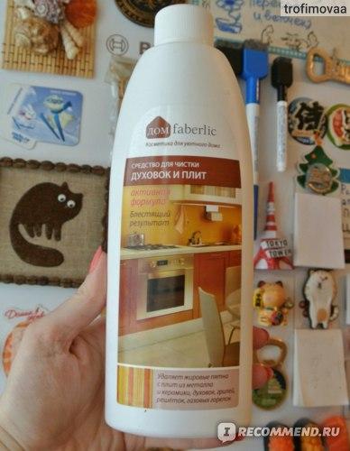 Чистящие средства для кухни фаберлик фото