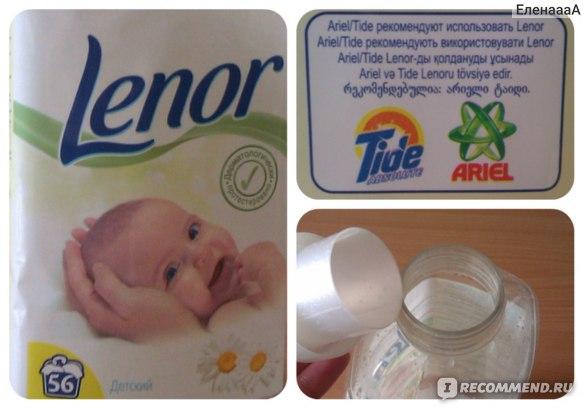 Кондиционер для белья Lenor  детский для чувствительной кожи с ромашкой  фото