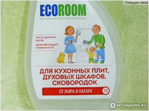 Универсальное эффективное средство для очистки кухонных поверхностей от жира и нагара ECOROOM 0,5 л. фото
