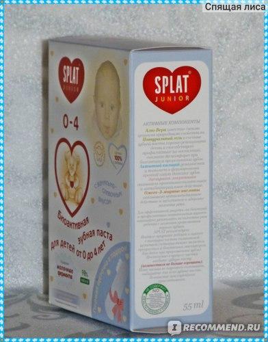 Зубная паста SPLAT Junior от 0-4 лет фото