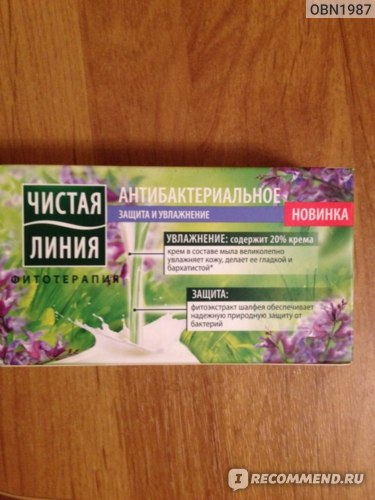 Крем-мыло  Чистая линия Антибактериальное фото