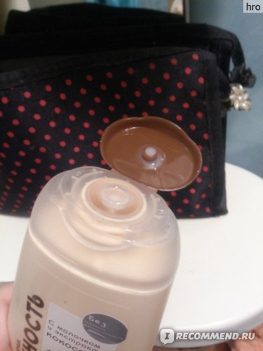 Гель для душа Auchan Нежность с молочком и экстрактом кокоса фото
