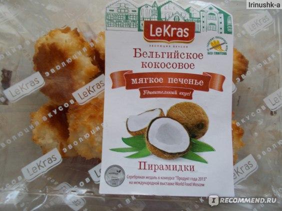 Печенье LeKras Бельгийское кокосовое пирамидки фото