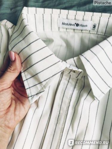 Пижама отзывы Алиэкспресс