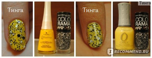 Лак для ногтей MAYBELLINE  Colorama Polka Dots фото