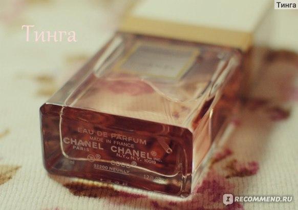 Chanel Coco Mademoiselle  фото