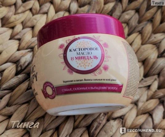 Маска для волос Garnier Botanic Therapy Касторовое масло и миндаль фото