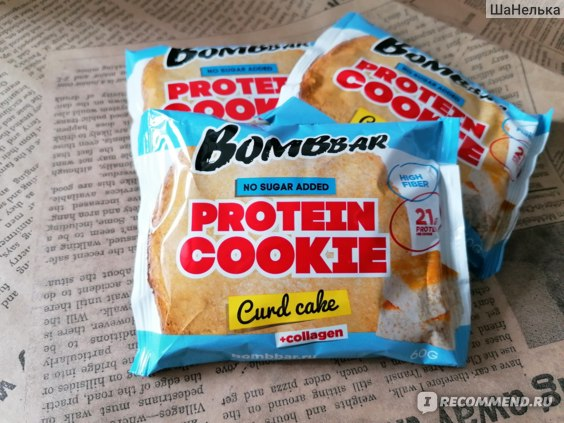 Протеиновое печенье Bombbar Творожный кекс фото