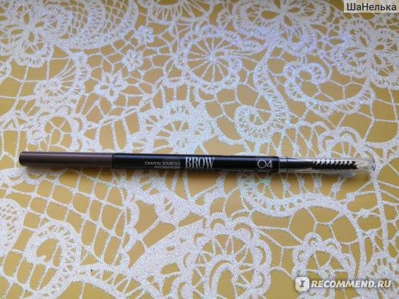 Карандаш для бровей Vivienne sabo Brow Arcade Automatic Eyebrow Pencil фото