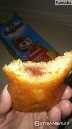 Бисквит Kraft Foods Медвежонок Барни фото