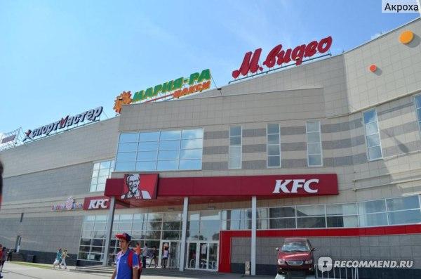 KFC, Барнаул