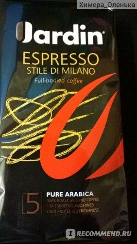 Кофе молотый Jardin Espresso di Milano фото