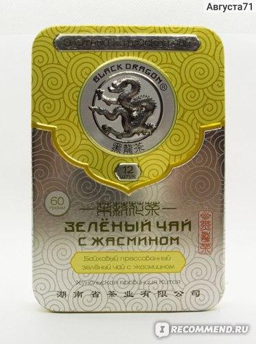 Байховый прессованый зеленый чай с жасмином Black Dragon Элитный фото