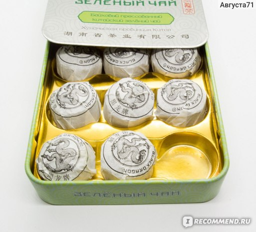 Байховый прессованный китайский зеленый чай Black Dragon Элитный фото