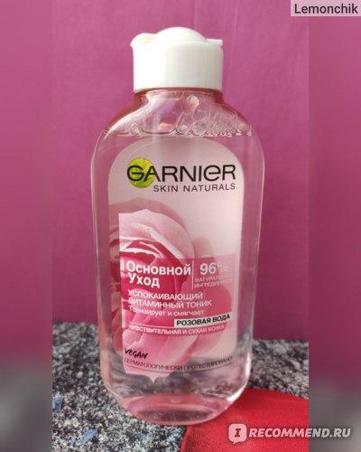 Успокаивающий витаминный тоник Garnier Основной уход для сухой и чувствительной кожи