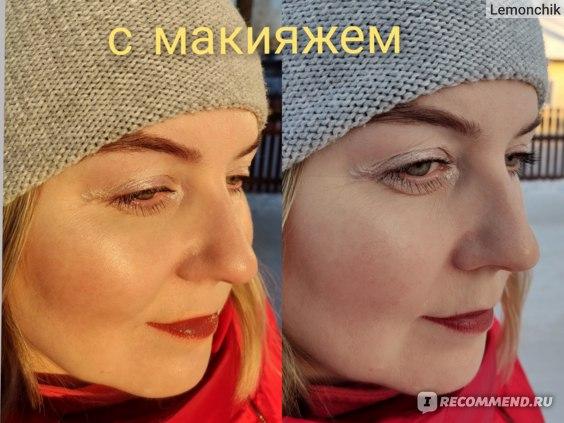 """Крем для лица Невская косметика """"Ретинол"""""""